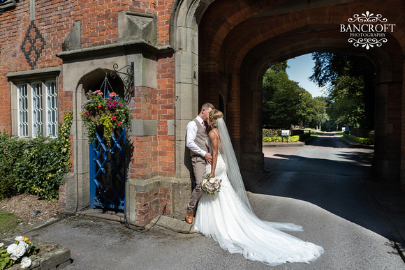 Andy & Steph - The Mere  00807