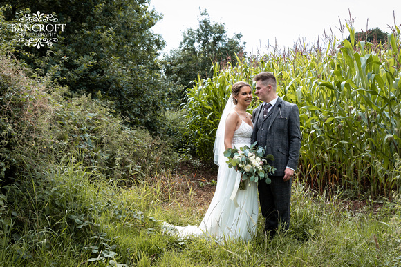Toby & Holly - Slaters Country Inn  00521