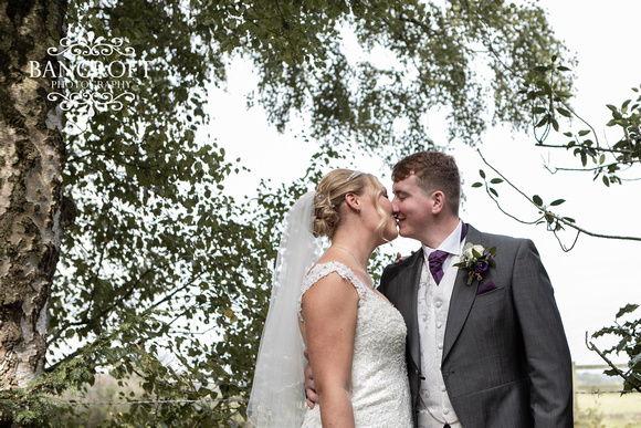 Richard_&_Gemma_Mere_Court_Wedding 00723