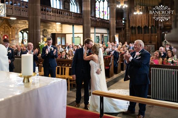 John & Claire Fir Grove Wedding 00348