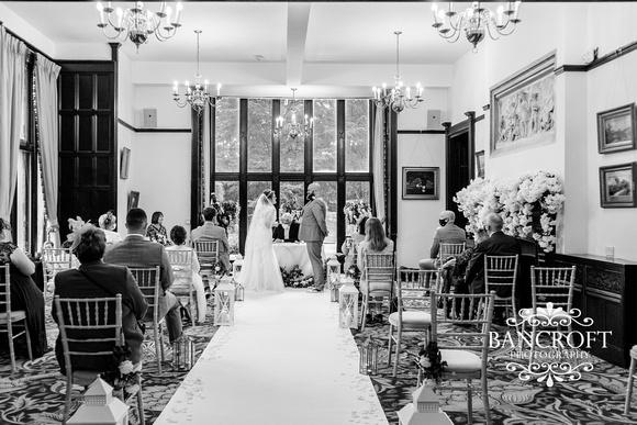 Ian & Emma - Walton Hall Wedding  00243