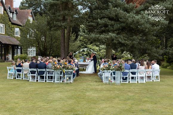 Sam & Heather - Abbeywood Wedding  00460