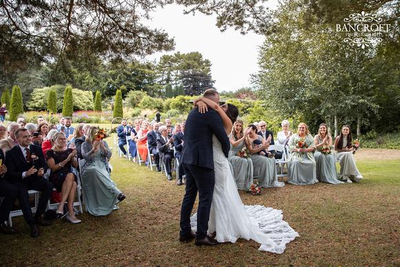 Sam & Heather - Abbeywood Wedding  00447