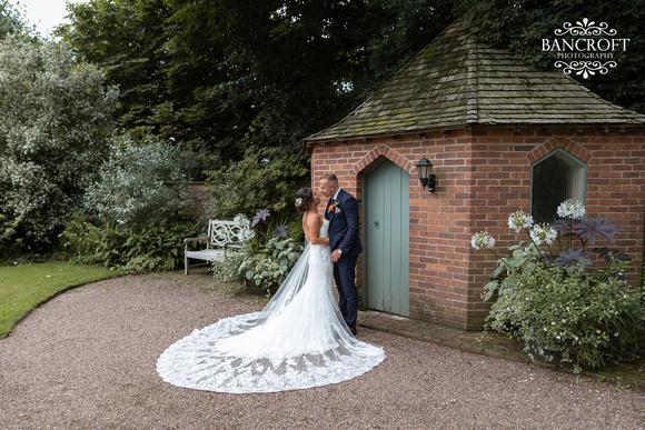 Sam & Heather - Abbeywood Wedding  00508